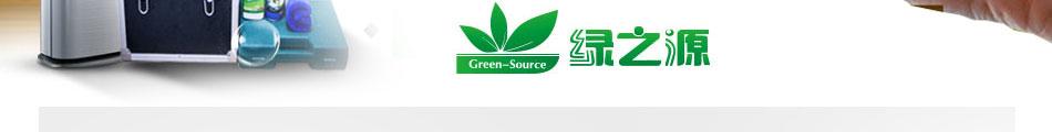 绿之源家电清洗加盟无需基础